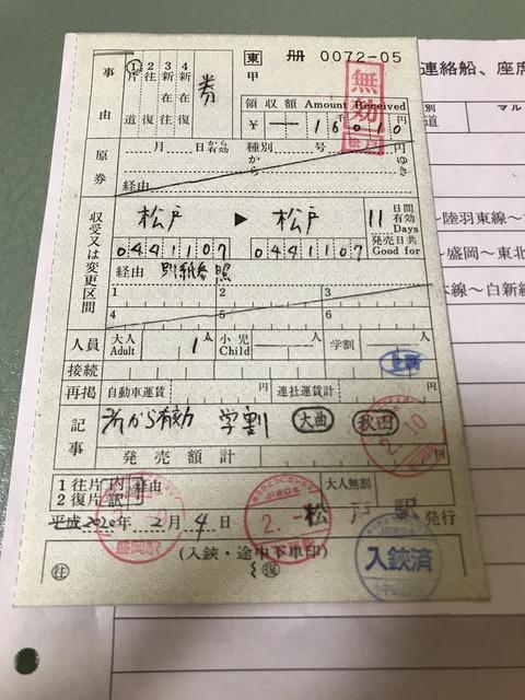 7FB43F35-57D4-4C09-BB96-FB11B3736D39