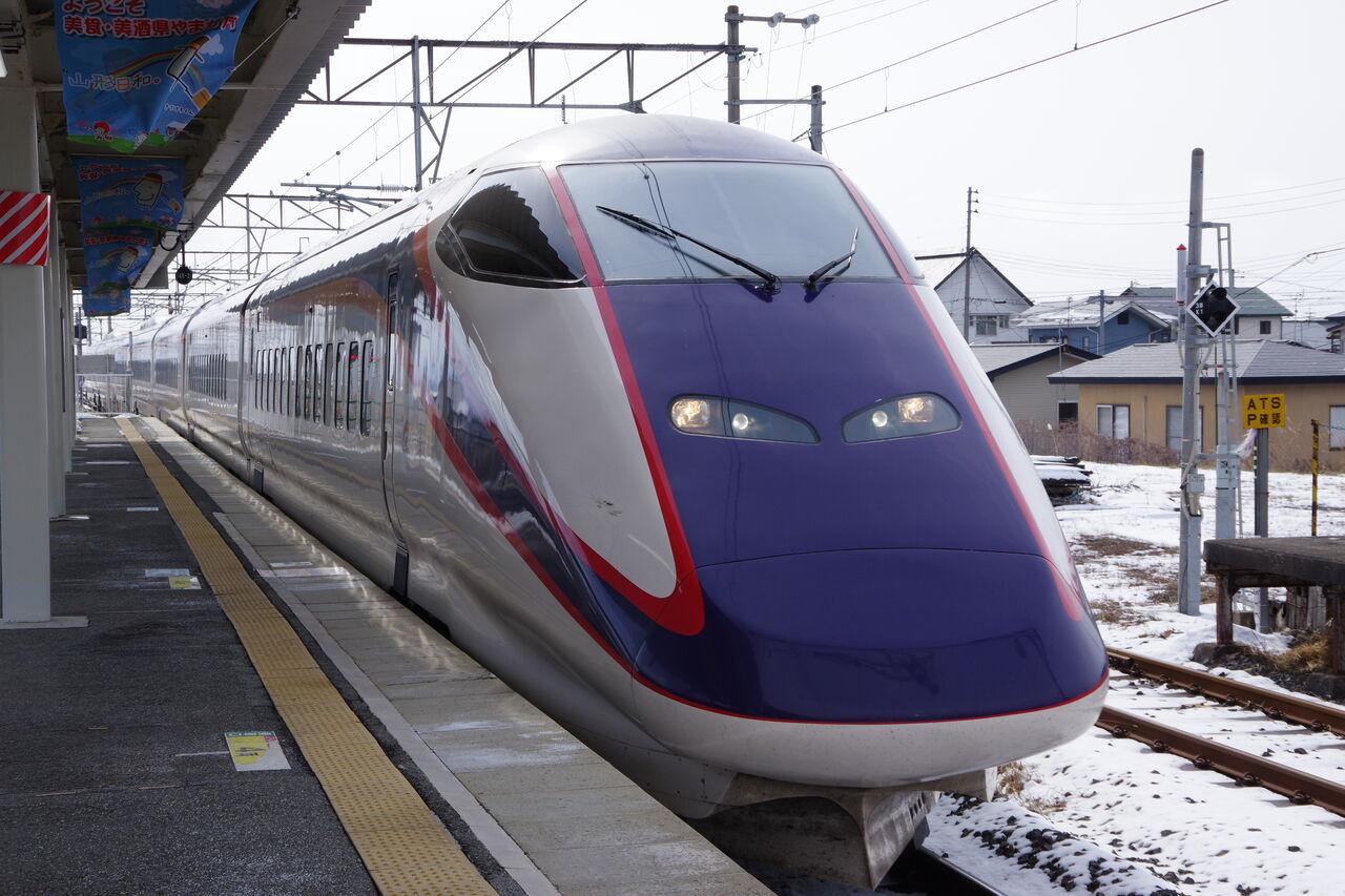 新幹線 車両 山形 新型