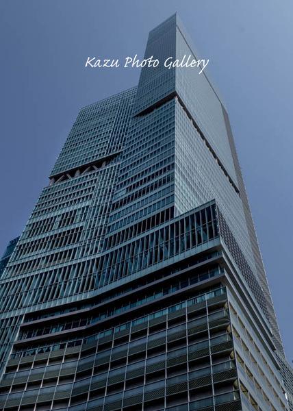 日本一 高いビル♪