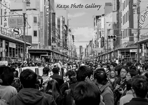 第10回 日本橋ストリートフェスタ