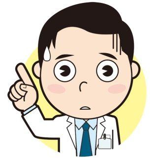 病院行ったら、顔色を変えた医者が「ご家族の方を呼んでください」と…