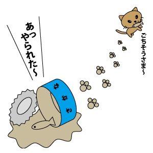 猫がキャットフードをウマそうに食べるんで、俺も食べてみた