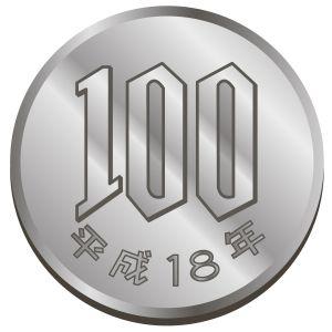 中学生っぽいDQNがカツアゲをしてきたので100円あげた結果