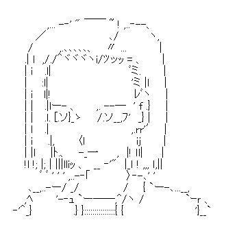 18号(ドラゴンボール) AA(アスキーアート)