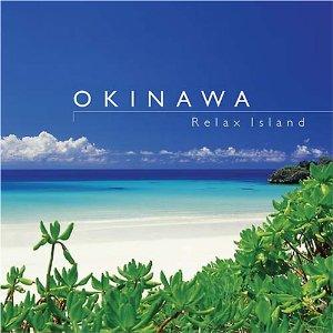 社畜辞めて沖縄に移住した結果wwwwww