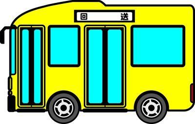 バス(イラスト)