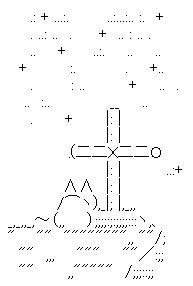 金魚のお墓 AA(アスキーアート)
