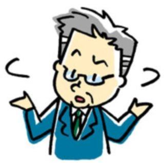 【体験談】中国に会社つくって大損こいた話。