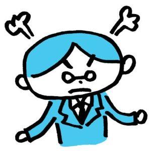 真面目に頑張ってる俺がモテず、意味不明のDQNがモテる日本は終わってる