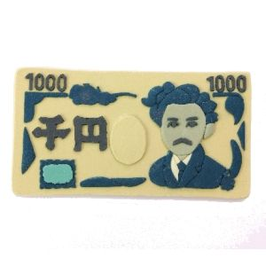 「これでいいんだろ!?」と千円札1枚で中古車を仮押さえする迷惑客