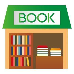 本屋のバイトが1人アスぺだけど、万引き発見するのと棚作る能力が凄い