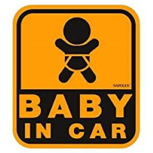 車の後ろに貼ってある「Baby in car」とか子供関連のステッカーなんか嫌い