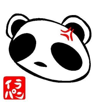 パンダの着ぐるみのバイトしてしていた時、タチの悪いガキをビビらせたったw