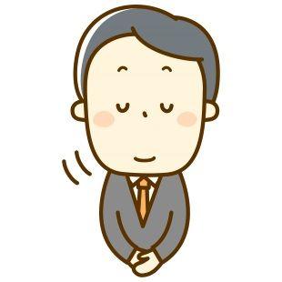 【就職】明日ハロワに行ってくるので、真面目なアドバイスください