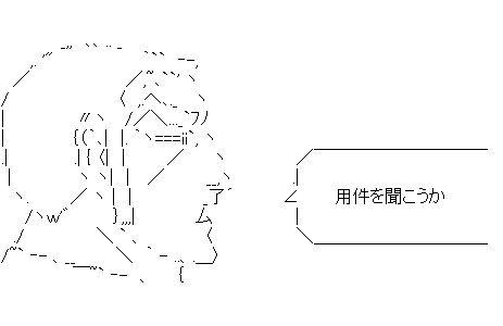 ゴルゴ13 AA(アスキーアート)