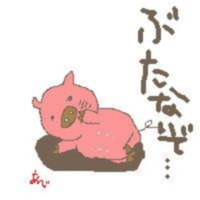 イスラム教徒「これが豚か?豚なのか?豚だ!豚!豚!」