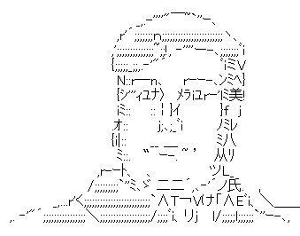 フョードル・パトリチェフ AA(アスキーアート)