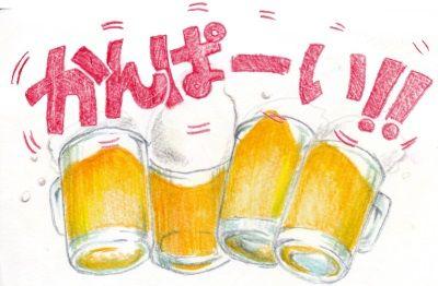 彼氏『良い店知ってるんだ』 ⇒ 東京1の安さを売りにする大衆居酒屋だった。。。