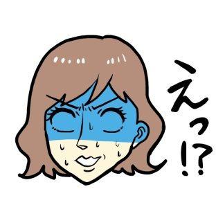 私が一切使っていないクレカの請求書を開いてみると請求金額220万円!
