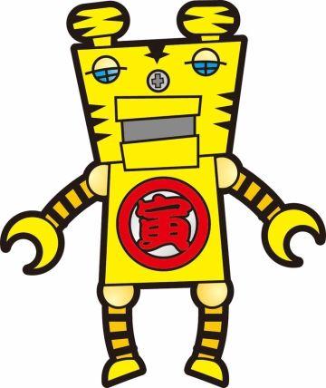 ロボットアニメを語る時だけ、うぉほほほヾ(▽≦*)ツってハイテンションは彼氏・・・