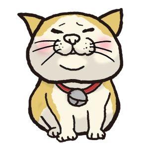 【SS】猫「吾が輩は猫である」