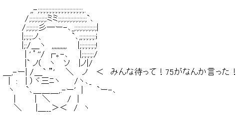 田原総一郎 AA