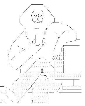 ミサワ風のやる夫 AA(アスキーアート)