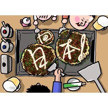 【二択】どんだけ食べても太らない体 or 1000万円