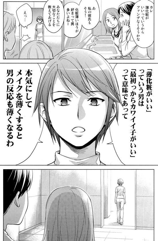 すっぴん AA(アスキーアート)
