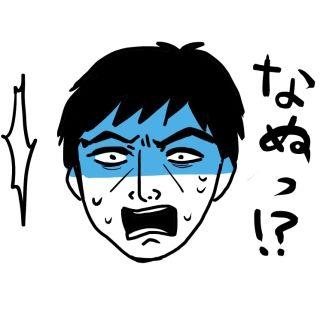 嫁が出産中「ジュンく~ん!」と叫んだが、俺の名前はヒロユキ…(疑惑編)
