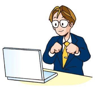 一部上場企業勤務の男性と知り合ったのだけど、メールで「今度奢って下さい」て言ってくる。