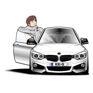 ドライブに誘われたが、乗って来た車が『わ』ナンバーのBMWだった…