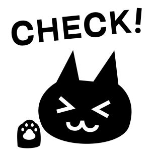 【ペット】飼い主194人「猫を飼う大変さ」
