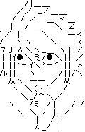 漫画・アニメ「DEATH NOTE」に登場する「L(エル)」のAA。