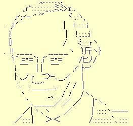 プーチン大統領 アスキーアート