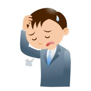 風○通いで貯金崩してたのが嫁にバレてから、毎日人格攻撃がキツい