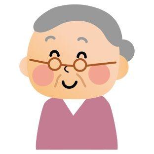 まーたおばあちゃん微妙なお菓子買ってきたんか・・・→現在