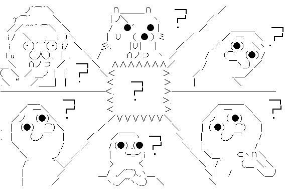 ?の予感 AA(アスキーアート)