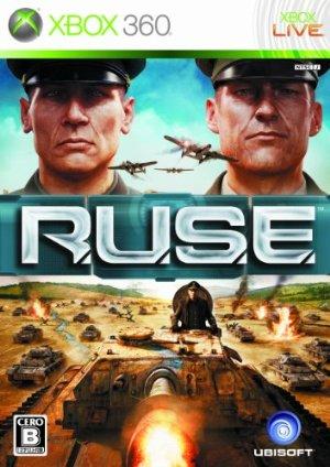 R.U.S.E.(ルーズ)