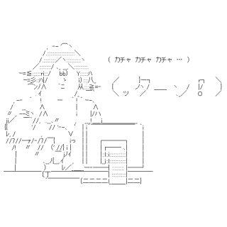 【話題】キーボード「カチャカチャ…ッターンッ!!」←女子に嫌われると判明