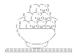 豚丼 AA(アスキーアート)