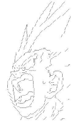 孫悟空(ドラゴンボール) AA(アスキーアート)
