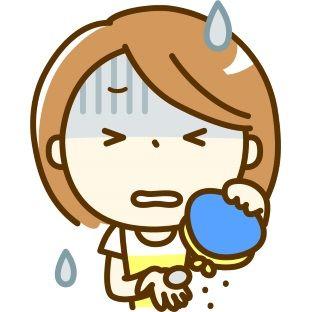恥ずかしくて脳内で「死にたい」と唱えながら会費の200円を払った。
