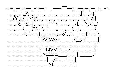 サメに襲われるAA