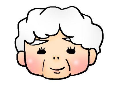 70代女子『おばあさんとは呼ばないでほしい !!!』