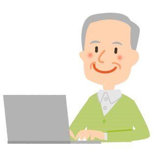 父親が70にしてネトゲにはまり一日中PCにはりついている。