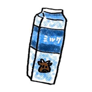 「その牛乳はどうか知らんが、この牛乳は腐ってる!飲んで確認しろ!!」