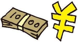 銀行の個室トイレに300万円落ちてたので、ありがたくネコババした