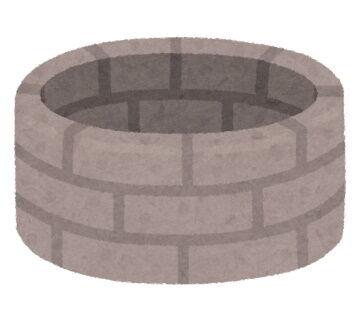 【洒落怖】『地下の井戸』…俺がやるヤバい仕事ってのは、最初はその程度だった