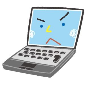新婚旅行帰りの同僚にパソコン壊された修羅場。